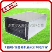 工控服务器机箱6U机箱10个8cm风扇24硬盘位mac pro nas 机箱