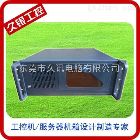 厂家直销工控/服务器/监控/设备/工业/1.2mm板加厚DVR机箱