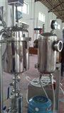 CRS2000/4奶酪三级管线式高剪切均质乳化机