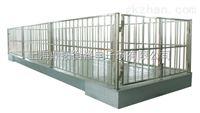 SCS湖南3T带围栏动物秤,3吨不锈钢猪笼电子称