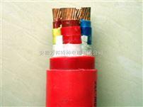 屏蔽硅橡胶电力电缆