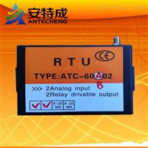 安特成远程数据监控终端/RTU无线数据传输模块