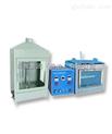 飞机内饰材料燃烧试验机|价格型号参数标准