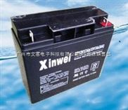 中山新威蓄电池供应商