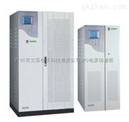顺德*UPS电源总代理 南海禅城APC*UPS蓄电池代理销售报价