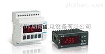 DIXELL PRIME-D电子控制器