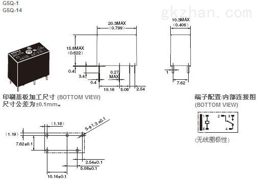 dc5v-欧姆龙(omron)功率继电器g5q-14