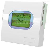 0-5V输出 带显示HG13-1壁挂式温湿度变送器华盛光科技测量机房温湿度