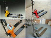 搬运车电子秤(1吨、2吨、3吨)报价