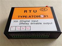 ATC无线透传模块厂家、数据传输模块价格