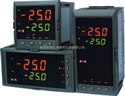 上海虹润NHR-5620系列数字显示容积仪