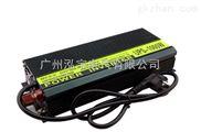 广州泓宇UPS带充电逆变器1000W