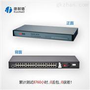 机架型安全终端服务器