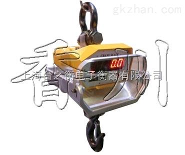 电子吊秤  直视耐高温电子吊秤热销