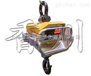 OCS-XC-UP電子吊秤  直視耐高溫電子吊秤熱銷