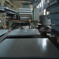 SCS-1T徐州1吨超低电子磅,长沙1吨电子地上衡价格