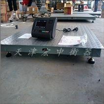 10吨反应釜电子磅