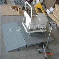 SCS-3T天津3吨带引坡小地磅价格/双面引坡电子磅
