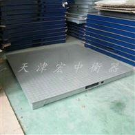 SCS-5T天津小地磅送货付款 5吨电子平台称现货
