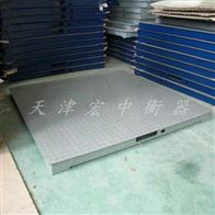 SCS-3T辽宁电子磅秤,3吨1.2米*1.5米电子地磅新年特价