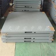 SCS-2.5T北宁市2.5吨雷竞技官网地上衡现货包邮