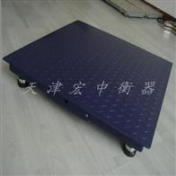SCS-1T北京1吨电子地磅