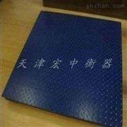 天津2吨电子地秤『天津2T电子地秤』湖北电子磅秤