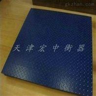 SCS-1T河南带打印1吨电子地磅(天津电子地磅厂家)