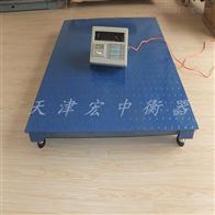 SCS-3T辽宁3吨带打印电子磅秤销售厂家