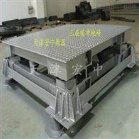 SCS-5T天津东丽5吨抗压力电子秤(双层缓冲秤)