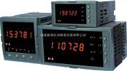虹润NHR-2300系列-计数器