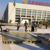 SCS-100t磅秤南充80吨电子汽车衡16米价格
