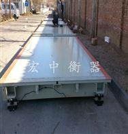 SCS-100T辽宁100吨电子地称元旦安装中