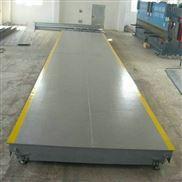 沈阳150吨数字式电子地磅——检车站电子地秤