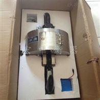 OCS-10T北京10吨无线传输吊秤,10T无线带打印电子吊钩称