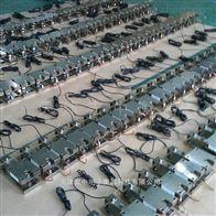 HSB永安市10吨称重模块,7.5吨反应釜称重价格