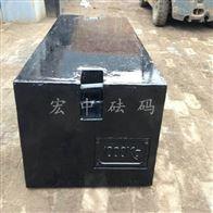 M1-1T保山市1吨钢板砝码-1T平板型钢包砝码价钱