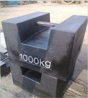 M1-1T齐齐哈尔市1吨铸铁砝码厂家(1T标准砝码多少钱吨)