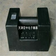 M1-20KG标准砝码,南开区20公斤铸铁砝码厂家