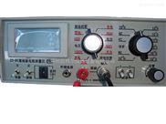 苏州ZC-90电线电缆绝缘电阻测试仪测试结果