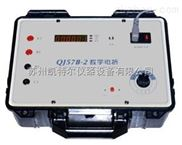 江苏省直流电阻测试仪和电桥测试电阻的区别