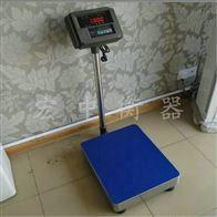 TCS-500KG折叠式电子台秤,物流公司专用电子称500公斤
