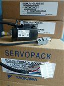 安川伺服SGMJV-01ADE6S+SGDV-R90A01B002000(耐环境型)