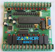 20MR 国产 PLC工控板 可编程逻辑控制器 51单片机控制板