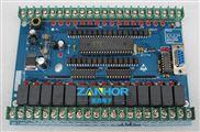 30MR 国产 PLC工控板 可编程逻辑控制器 51单片机控制板