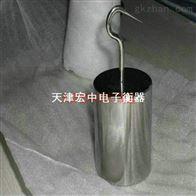 M1-2KG北京带钩砝码,2公斤单钩砝码