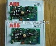 ABB直流驱动器电源板现货SDCS-POW-4-COAT