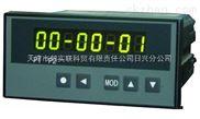 DS系列定时器 定时数显仪表 天津定时器 多功能定时仪表 数显表 数显仪表