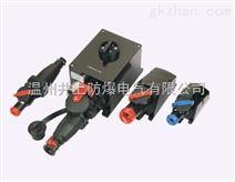 ZXF8575防爆防腐插接装置防爆插头插座