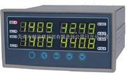 多通道数显仪表 多通道数显控制仪表 数显表 数显仪表 XSDAL系列多通道仪表